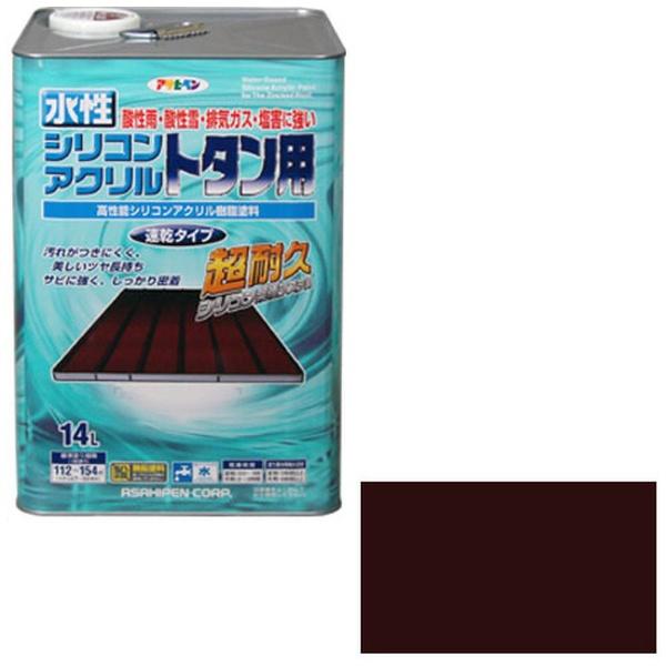 【送料無料】 アサヒペン 水性シリコンアクリルトタン用 14L (こげ茶)
