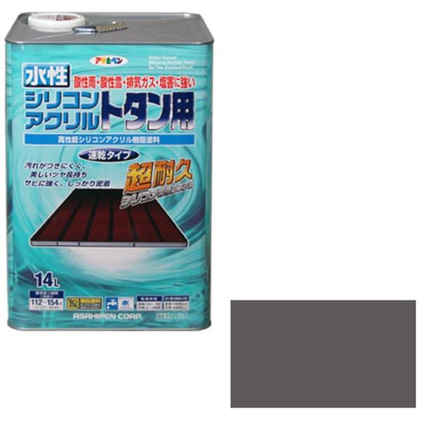 【送料無料】 アサヒペン 水性シリコンアクリルトタン用 14L (グレー)