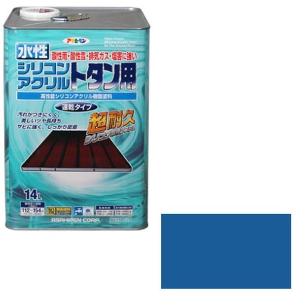 【送料無料】 アサヒペン 水性シリコンアクリルトタン用 14L (スカイブルー)