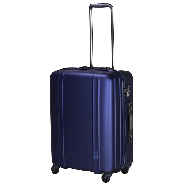 【送料無料】 シフレ 軽量スーツケース ハードジッパー ZER2088-56 マットネイビー [約60L] 【メーカー直送・代金引換不可・時間指定・返品不可】