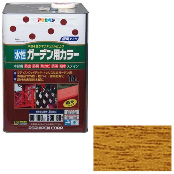 【送料無料】 アサヒペン 水性ガーデン用カラー 14L (パイン)