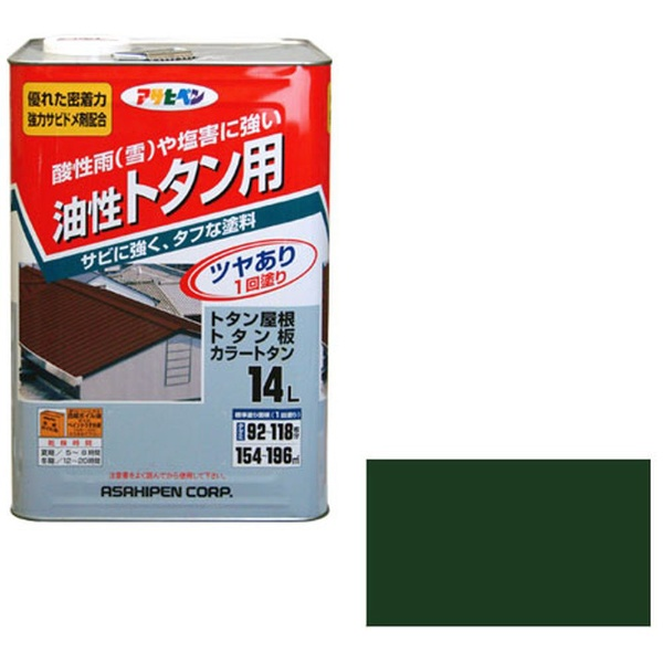【送料無料】 アサヒペン トタン用 14L (緑)