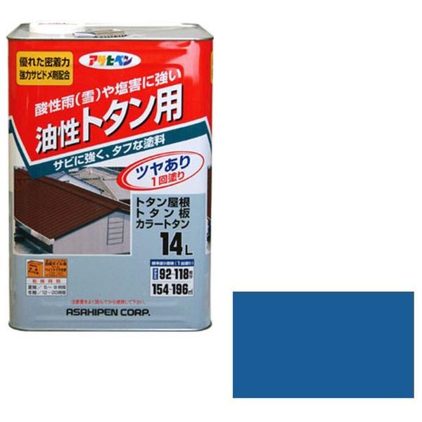 【送料無料】 アサヒペン トタン用 14L (スカイブルー)