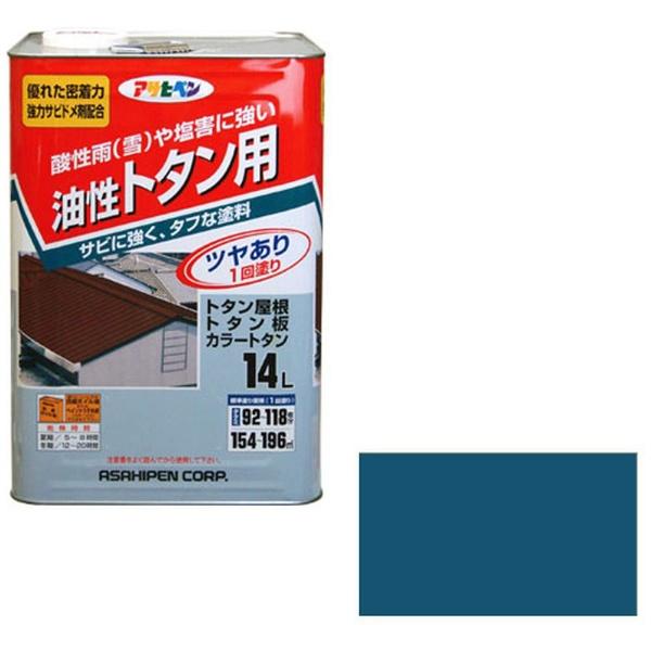 【送料無料】 アサヒペン トタン用 14L (オーシャンブルー)