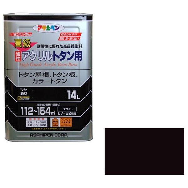 【送料無料】 アサヒペン 高級アクリルトタン用 14L (新茶)