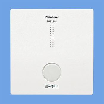 【送料無料】 パナソニック Panasonic けむり当番・ねつ当番 ワイヤレス連動型用移報接点アダプタ SH3290K