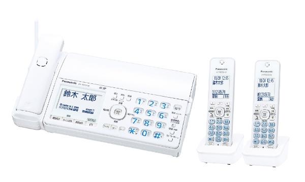 【送料無料】 パナソニック Panasonic KX-PZ510DW-W FAX機 おたっくす [子機2台 /普通紙]