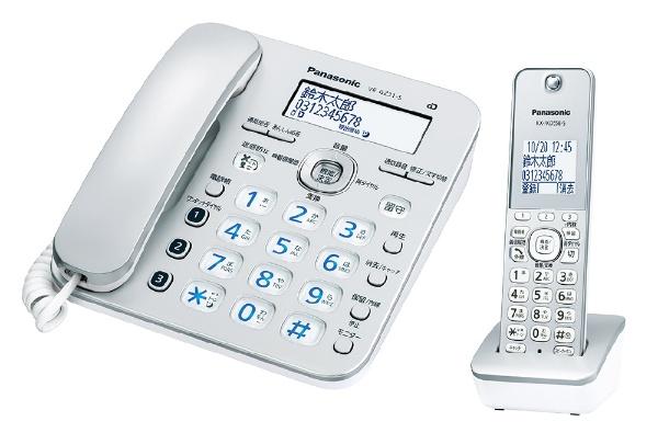 【送料無料】 パナソニック Panasonic コードレス電話機(子機1台付き) VE-GZ31DL-S S