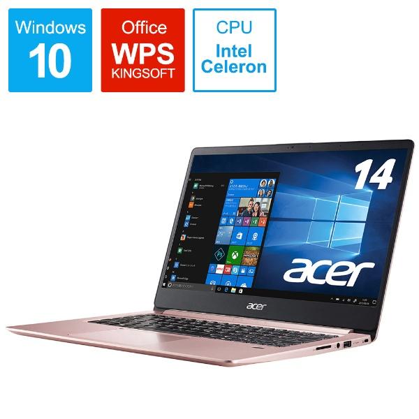 【送料無料】 ACER エイサー Swift 1 14型ノートPC[Win10 Home・Celeron・SSD 128GB・メモリ 4GB]2018年5月モデル SF114-32-N14Q/P サクラピンク