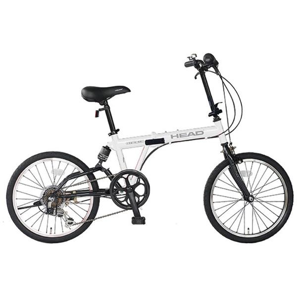 【送料無料】 HEAD 20型 折りたたみ自転車 Diesis(グロスホワイト/6段変速) FDR-HE206R【リアサスペンション付き】 【代金引換配送不可】【メーカー直送・代金引換不可・時間指定・返品不可】