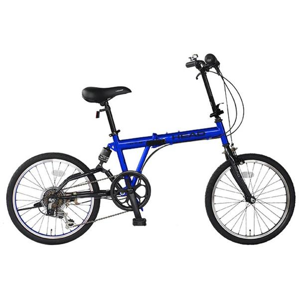 【送料無料】 HEAD 20型 折りたたみ自転車 Diesis(ウルトラマリン/6段変速) FDR-HE206R【リアサスペンション付き】 【代金引換配送不可】【メーカー直送・代金引換不可・時間指定・返品不可】
