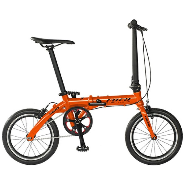 【送料無料】 HEAD 16型 ノーパンク折りたたみ自転車 FOCO(シャイニーオレンジ/シングルシフト) FDR-CC-HE160AL 【代金引換配送不可】【メーカー直送・代金引換不可・時間指定・返品不可】