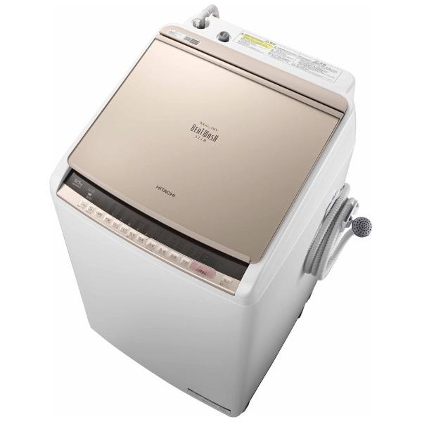 【標準設置費込み】 日立 HITACHI 洗濯乾燥機 (洗濯9.0kg/乾燥5.0kg) BW-DV90C シャンパン