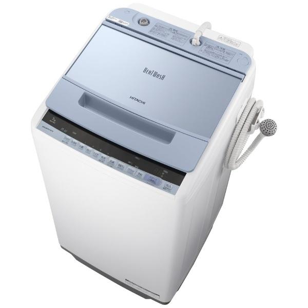 【標準設置費込み】 日立 HITACHI 【5%OFFクーポン 11/12 20:00~11/12 23:59】全自動洗濯機 (洗濯7.0kg) BW-V70C ブルー