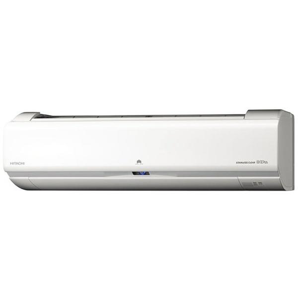 【標準工事費込!】 日立 HITACHI RAS-W22G-W エアコン ステンレス・クリーン 白くまくん Wシリーズ [おもに6畳用 /100V][k-ksale]