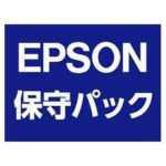 【送料無料】 エプソン EPSON サービスパック 購入同時3年 HDS500003