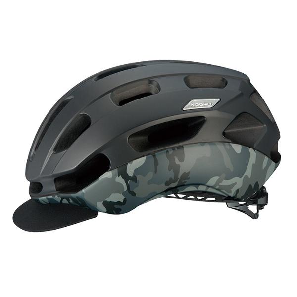 【送料無料】 OGK 自転車用ヘルメット BC-Glosbe II(マットブラックカモ/L-XLサイズ:59~61cm)