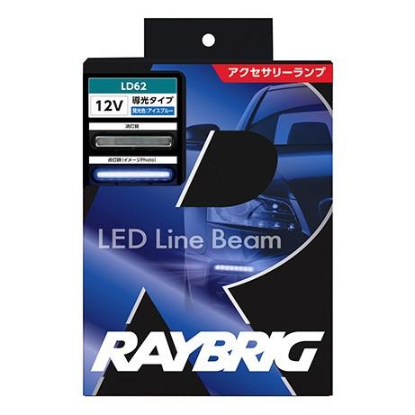 【送料無料】 スタンレー電気 LEDアクセサリーランプ 12V 0.7W 2個入 導光タイプ LD62
