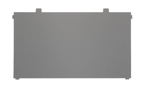 【送料無料】 パナソニック Panasonic 専用プライバシーフィルター CF-VPS10JS