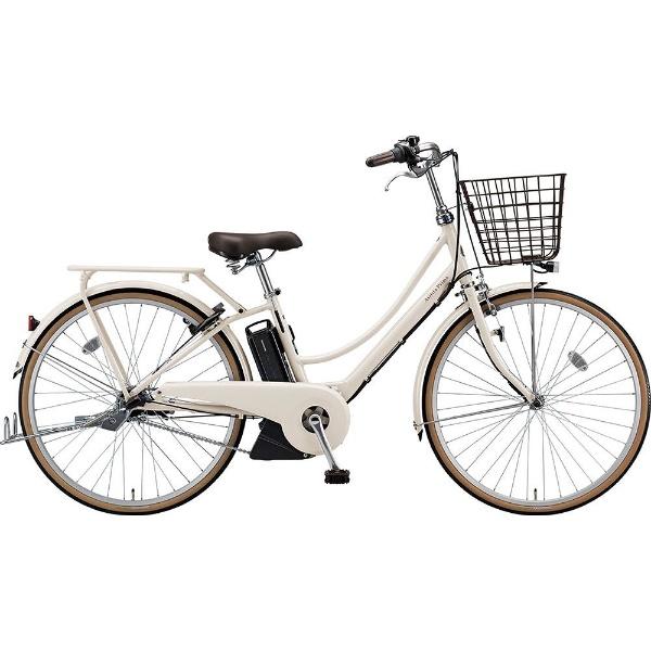 【送料無料】 ブリヂストン 26型 電動アシスト自転車 アシスタプリマ(E.Xミルクティーベージュ/内装3段変速)A6PC18【2019年モデル】【組立商品につき返品不可】 【代金引換配送不可】