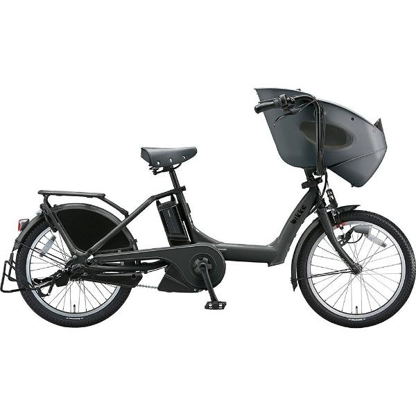 【送料無料】 ブリヂストン 20型 電動アシスト自転車 bikke POLAR e(E.XBKダークグレー/内装3段変速)BP0C49【2019年モデル】【組立商品につき返品不可】 【代金引換配送不可】