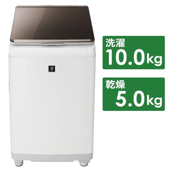 【標準設置費込み】 シャープ SHARP ES-PT10C-T 縦型洗濯乾燥機 ブラウン [洗濯10.0kg /乾燥5.0kg /ヒーター乾燥 /上開き]