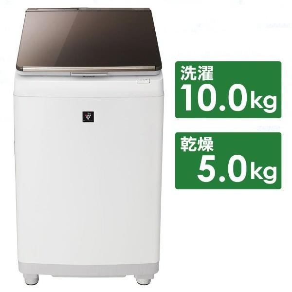 【標準設置費込み】 シャープ SHARP ES-PU10C-T 縦型洗濯乾燥機 ブラウン [洗濯10.0kg /乾燥5.0kg /ヒーター乾燥 /上開き]