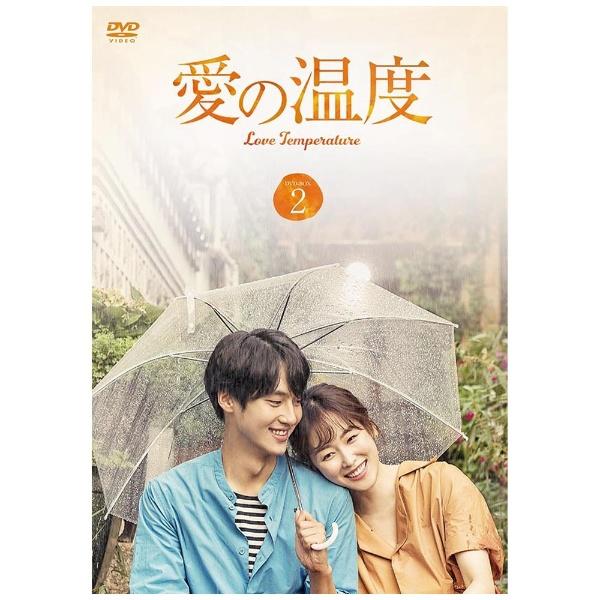 【2018年09月05日発売】 【送料無料】 TCエンタテインメント 愛の温度 DVD-BOX2【DVD】