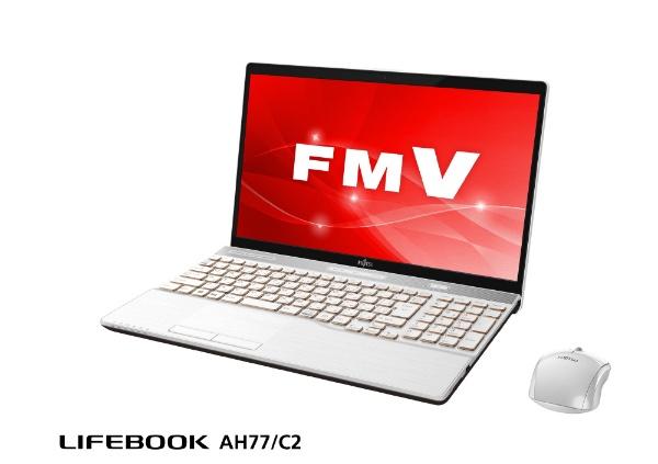 【送料無料】 富士通 FUJITSU FMVA77C2W ノートパソコン LIFEBOOK(ライフブック) プレミアムホワイト [15.6型 /HDD:1TB /SSD:128GB /メモリ:8GB /2018年7月モデル][p-ksale]