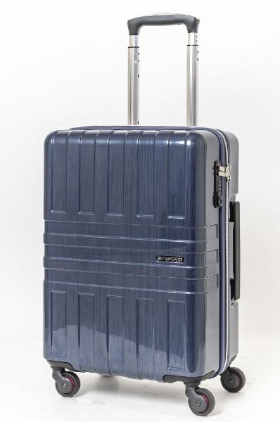 【送料無料】 SKYNAVIGATOR スーツケース SK-0782-48NVH ネイビーヘアライン