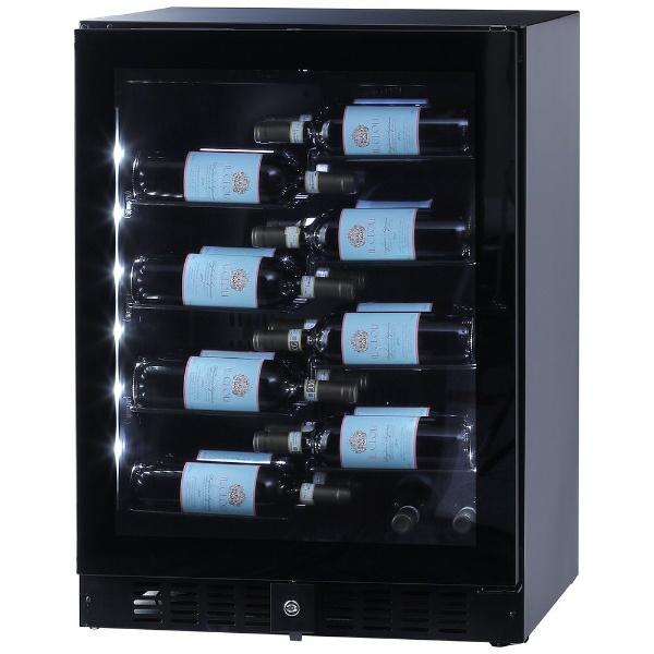 【標準設置費込み】 グローバル 《基本設置料金セット》[左開き] ワインセラー 「ファンヴィーノ ブリリアント」(40本) BU-138A-L