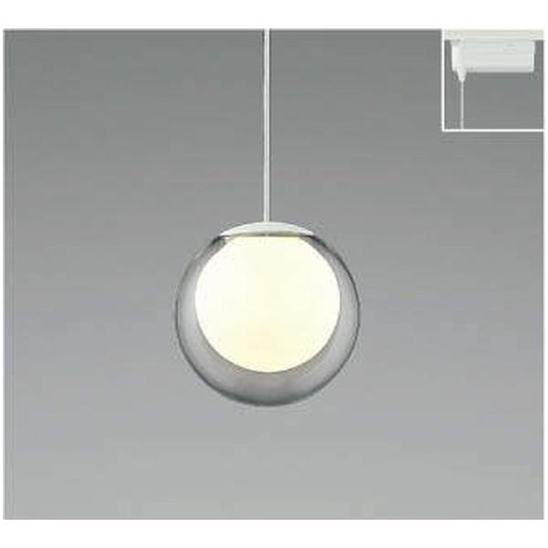 【送料無料】 コイズミ KOIZUMI ダクトレール用LED小型ペンダントライト (370lm) AP40338L 電球色