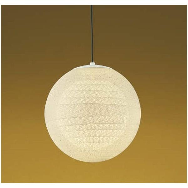 【送料無料】 コイズミ KOIZUMI LED小型ペンダントライト (720lm) AP40553L 電球色