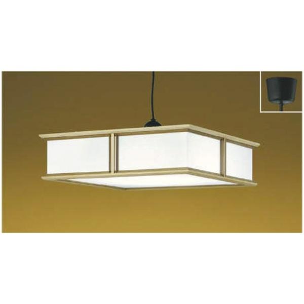 【送料無料】 コイズミ KOIZUMI リモコン付LED和風ペンダントライト (~8畳) AP43079L 調光・調色(昼光色~電球色)