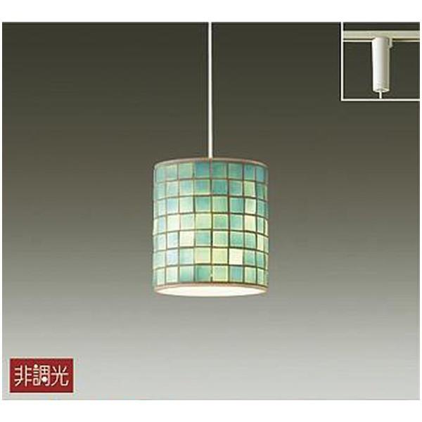 【送料無料】 DAIKO ダクトレール用LED小型ペンダントライト (70lm) DPN-38759Y 電球色