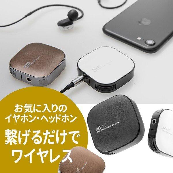 【送料無料】 ネクサム AQUA+ 32ビット次世代ワイヤレスアンプ サブライムゴールド AQUA+ サブライムゴールド