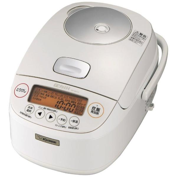 【送料無料】 象印マホービン ZOJIRUSHI NP-BH10 炊飯器 極め炊き ホワイト [5.5合 /圧力IH]