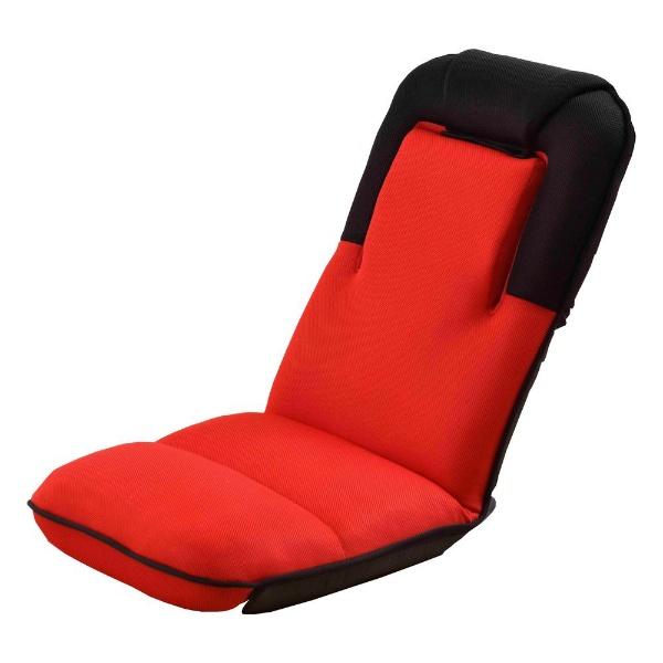 【送料無料】 ヤマゼン YAMAZEN エアポール座椅子 YMAZ-1 RD