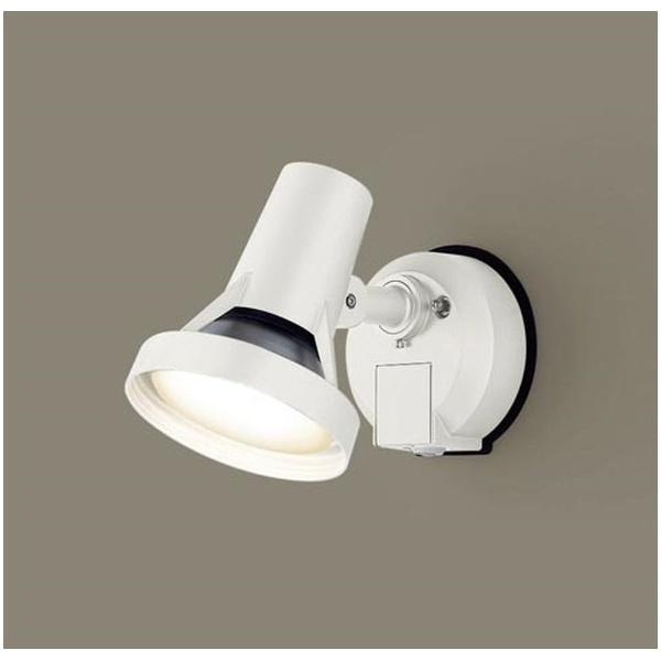 【送料無料】 パナソニック Panasonic 【要電気工事】【防雨型】 人感センサー付スポットライト (1000lm) LGWC40113 電球色