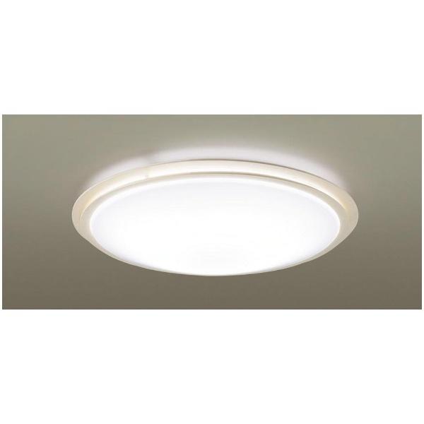 【送料無料】 パナソニック Panasonic リモコン付LEDシーリングライト (~8畳) LGBZ1503 調光・調色(昼光色~電球色)