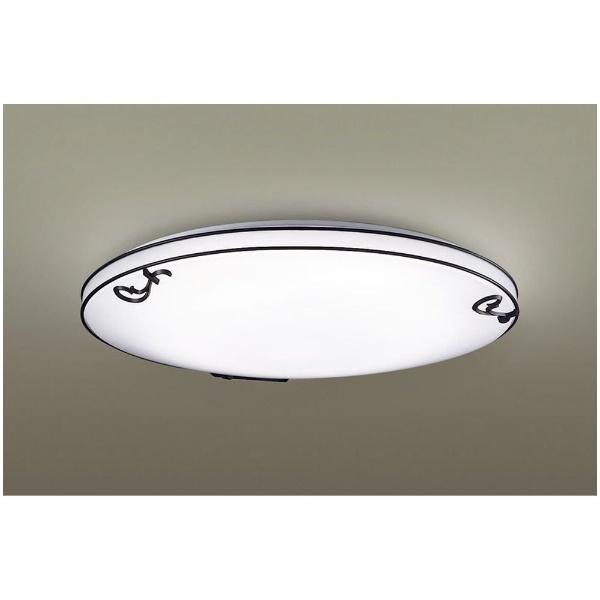 【送料無料】 パナソニック Panasonic リモコン付LEDシーリングライト (~8畳) LGBZ1522 調光・調色(昼光色~電球色)