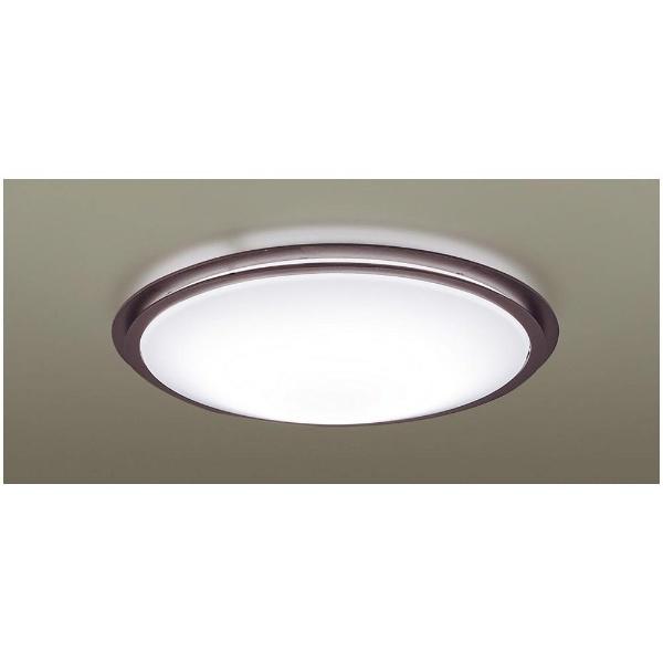 【送料無料】 パナソニック Panasonic リモコン付LEDシーリングライト (~12畳) LGBZ3502 調光・調色(昼光色~電球色)