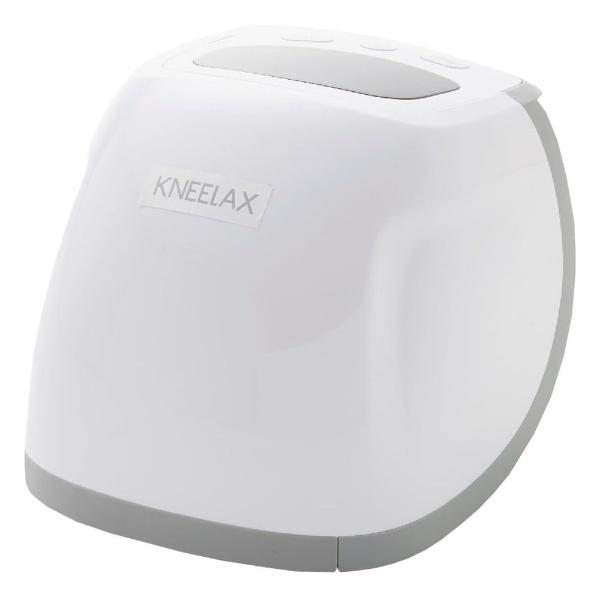 【送料無料】 QUIX(クイックス) 膝専用マッサージ器 「ニーラックス」  MODEL5-01-0