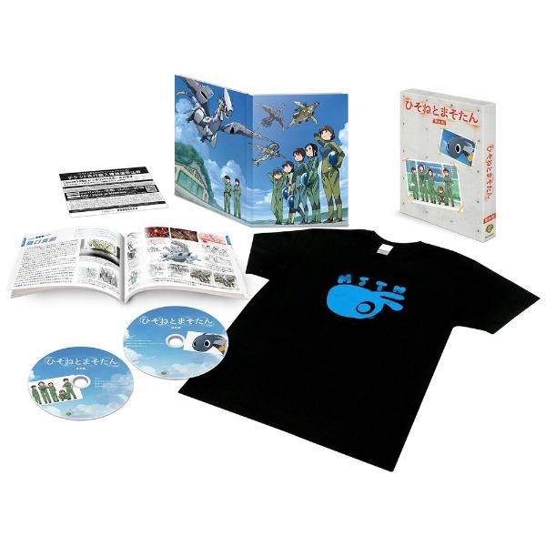 【2018年11月14日発売】 【送料無料】 ワーナー・ブラザース・ホームエンターテイ ひそねとまそたん DVD BOX 接触篇 特装版【DVD】