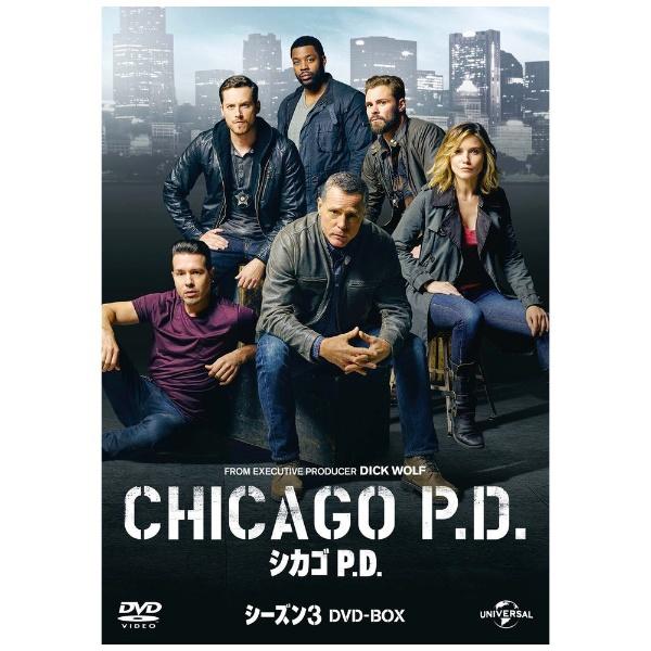【2018年10月11日発売】 【送料無料】 NBCユニバーサル シカゴ P.D. シーズン3 DVD-BOX【DVD】