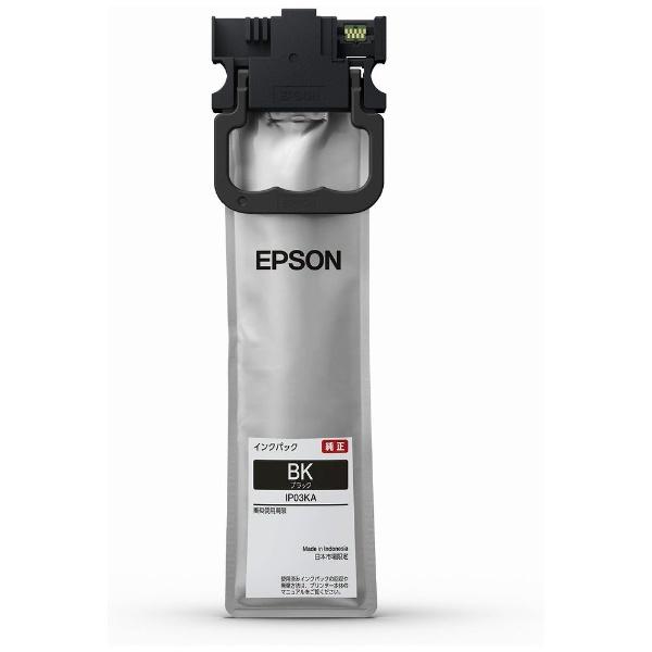 【送料無料】 エプソン EPSON IP03KA 純正プリンターインク ブラック