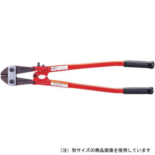 【送料無料】 MCCコーポレーション ボルトクリッパ特製900