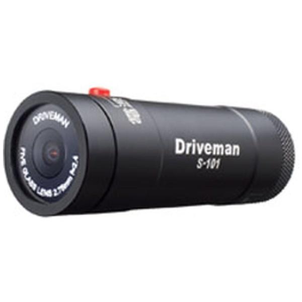 【送料無料】 アサヒリサーチ ウェアラブルドライブレコーダー Driveman シニアカー用スズキブラケット同梱 S-101S [一体型 /Full HD(200万画素)]