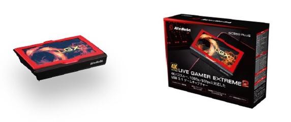 【送料無料】 AverMedia TECHNOLOGY Live Gamer EXTREME 2 GC550 PLUS GC550PLUS Live Gamer EXTREME 2 GC550 PLUS