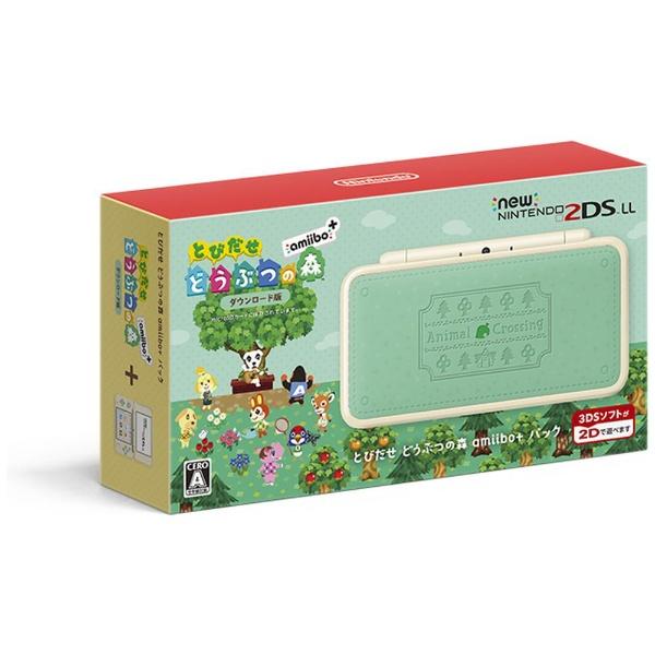 【送料無料】 任天堂 Newニンテンドー2DS LL とびだせ どうぶつの森 amiibo+パック[ゲーム機本体]